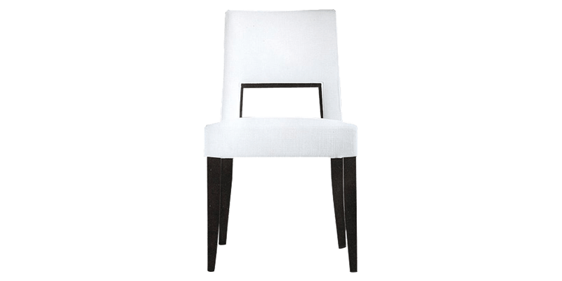 White Dining Chair with Armless Seat